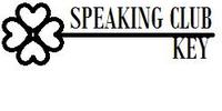 Key Speaking club, розмовний клуб англійської та французської мов