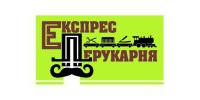Рожновc А., ФОП