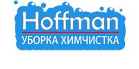 Хоффман