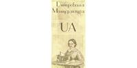 Днiпровська Мануфактура
