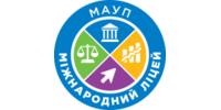 Міжнародний ліцей МАУП