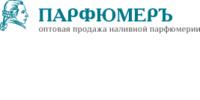 Чернега Е.Н., ФЛП
