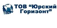 Юрский Горизонт, ООО
