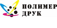 Полимер Друк, ООО