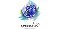 Cvetochki, студия флористики