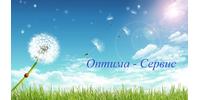 Оптима-Сервис (Очман И.П., ФЛП )