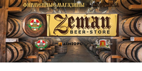 Zeman beer-store