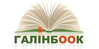 ГалІнБоок, книгарня