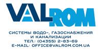 Valrom Ukraine