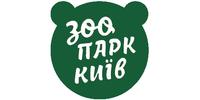 Киевский зоологический парк общегосударственного значения