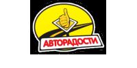 Авторадости, интернет-магазин