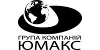 Юмакс