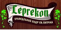 Чертоляс С.В., ФЛП