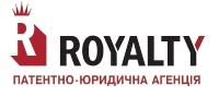 Роялті.юа, патентно-юридична агенція