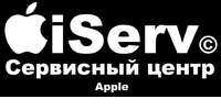 Apple iServ