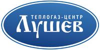 Теплогаз-Центр Лушев