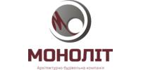 Моноліт, архітектурно-будівельна компанія