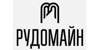 Рудомайн, ООО