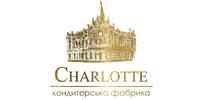 Шарлотт, кондитерская фабрика