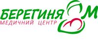 Берегиня М, медичний центр