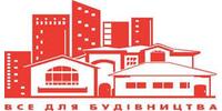Черкассыбудкомплект, ООО