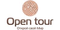 Open tour, туристическое агентство