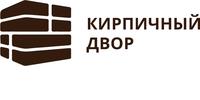 Кирпичный двор, ООО