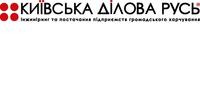 Киевская Деловая Русь