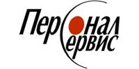 Персонал-Сервис, рекрутинговое агентство (Киев)