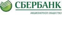 Сбербанк, АО