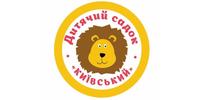 Київський, дитячий садок
