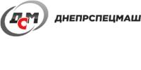 Днепрспецмаш, ООО