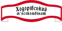 Ходорівський м'ясокомбінат, ТзОВ