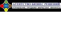 Агентство Бизнес Решений