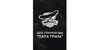 Papagrill (Mariupol)