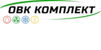 ОВК Комплект, ООО