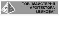 Мастерская архитектора Быкова