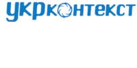 Укрконтекст
