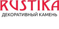 Рустика, ЧП