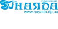 Наяда