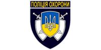 Поліція охорони в Чернівецькій області