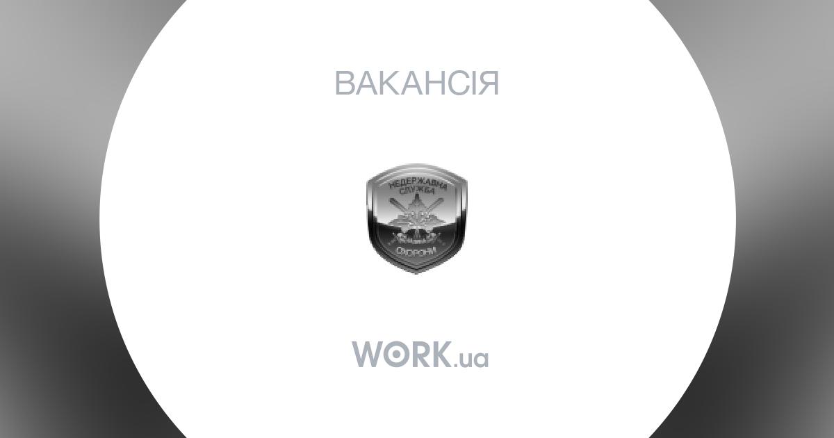 ... охраны, компания Калина, МПП, работа в: https://www.work.ua/jobs/2069904