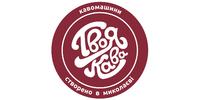 Миколаївський Дім Кави, ТОВ