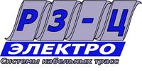 Р3-Ц Электро, ООО