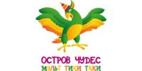Остров чудес Мульт Тики Таки, театр детского праздника