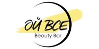 Ой Все, beauty bar