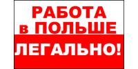 Колесник В.А., ФОП