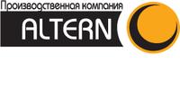 Альтерн, производственная компания