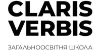 Claris Verbis, загальноосвітня школа