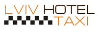 Lviv Hotel Taxi